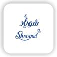 شویاد / Shooyad