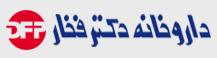 داروخانه اینترنتی دکتر فخار