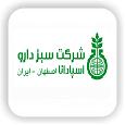 سبز دارو / SabzDaru
