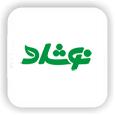 نوشاد / Noshad