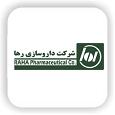 شرکت داروسازی رها / Raha