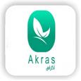 آکراس / Akras