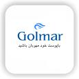 گلمر / Golmar