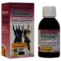 شربت مولتی ویتامین ویتان 200 میل