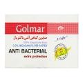 صابون ایرگازان 3 درصد گلمر (آنتی باکتریال)