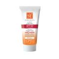 ضد آفتاب ضد چروک SPF50 فاقد چربی ساده مای