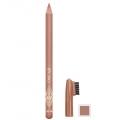 مداد ابرو اسکار شماره 207