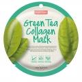 ماسک نقابی صورت حاوی عصاره چای سبز پیوردرم