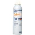 اسپری ضد آفتاب بدن SPF50 با جذب سریع و بدون حس چربی ایزدین