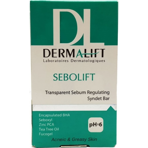 پن شفاف کاهش دهنده چربی سبولیفت درمالیفت