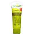 کرم دست و ناخن اینتنسیو کامیل