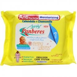 دستمال مرطوب آنتی باکتریال کودک پنبه ریز 20 عددی (زرد)