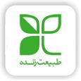 طبیعت زنده / Tabiat Zendeh