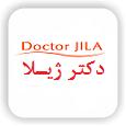 دکتر ژیلا / dr jila